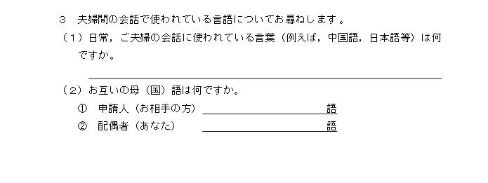 2016-10-20_10h42_07